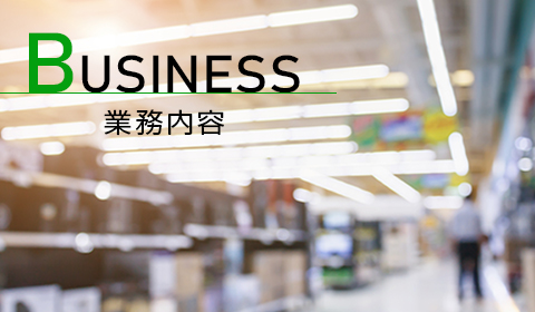 banner_small_business
