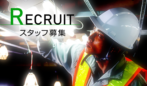 banner_small_recruit
