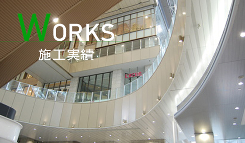 banner_small_works